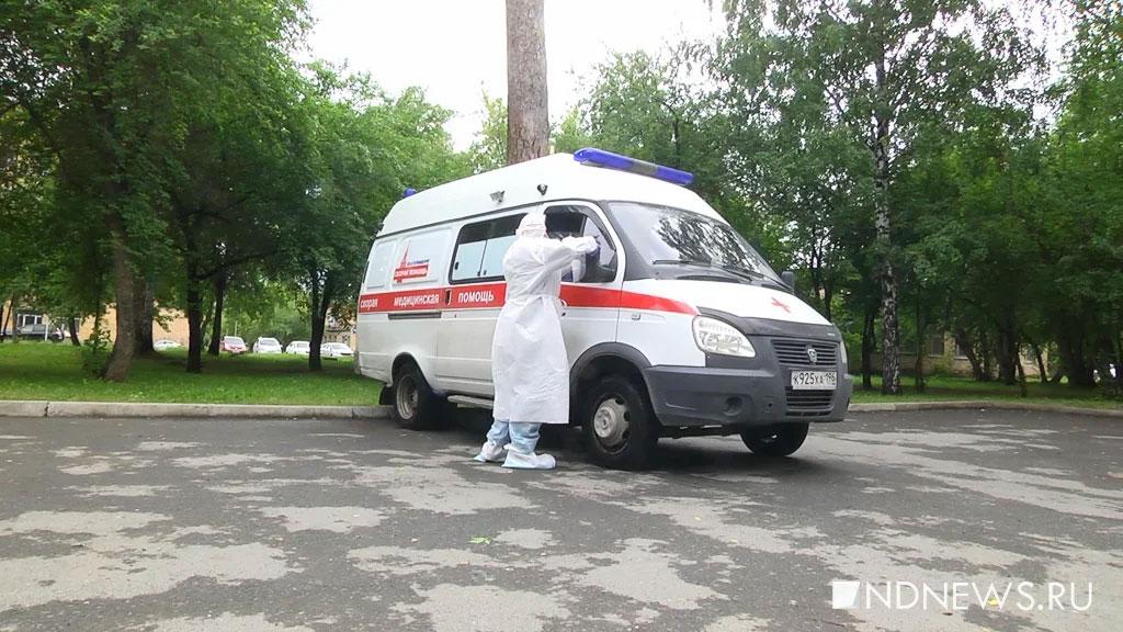 Тюменская область: 280 заболевших и 17 погибших от COVID-19 за сутки