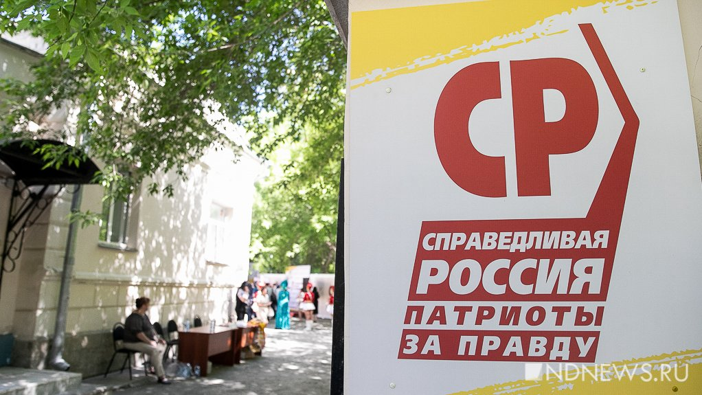 «Справедливая Россия» вносит в думу законопроект о пожизненной выплате каждому россиянину – 10 тысяч в месяц