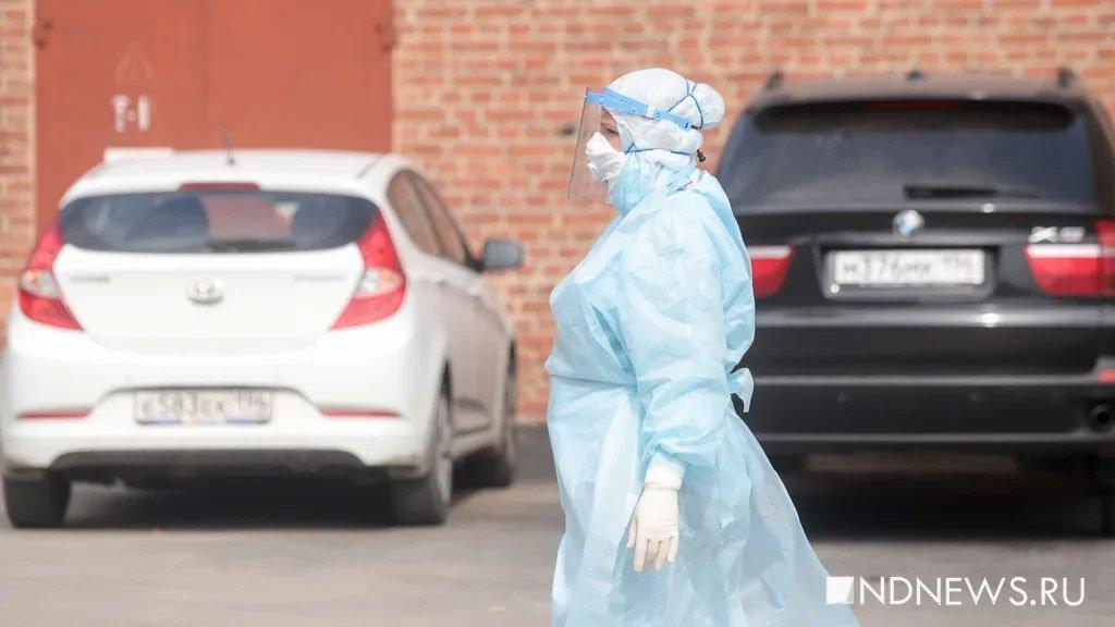 В Тюменской области законсервировали два моногоспиталя: причина – стабилизация эпидобстановки