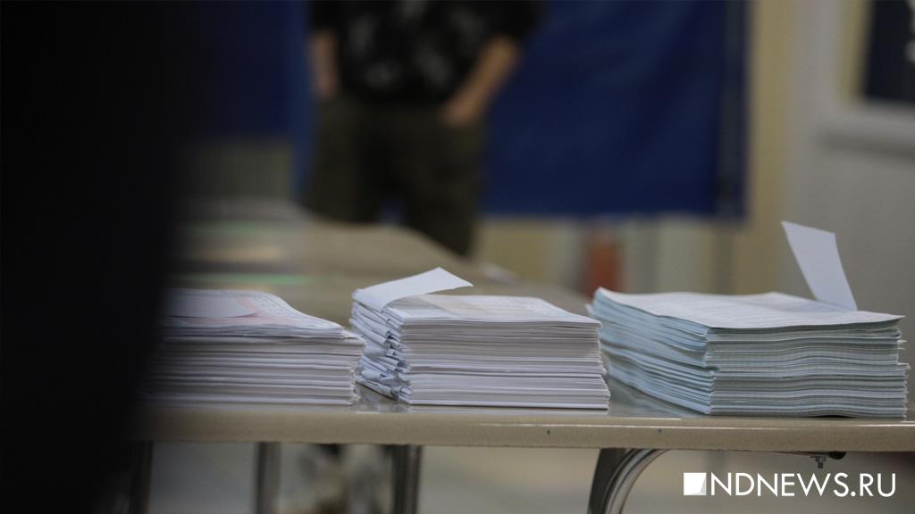 Тюменский избирком подвел итоги выборов в областную думу. Окончательный расклад