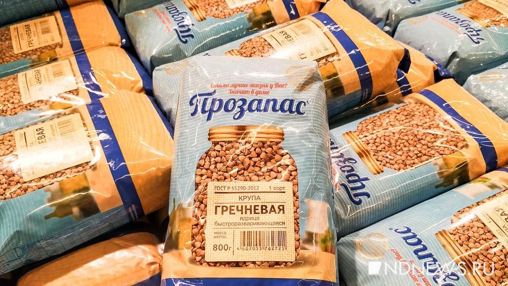 В России стоимость гречки подскочила до 100 рублей за кг впервые за 10 лет