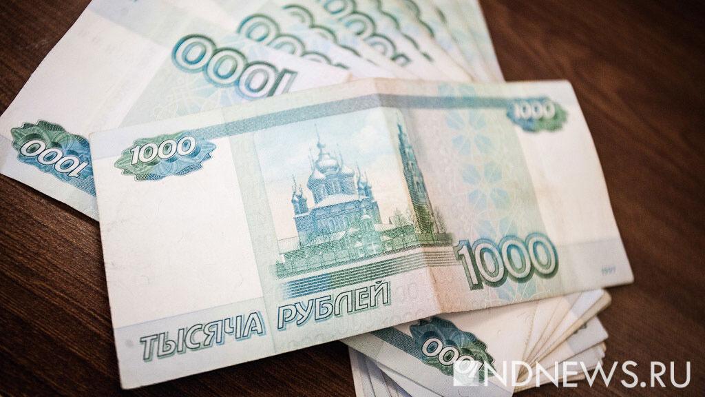 Самые большие чаевые в России получают не официанты