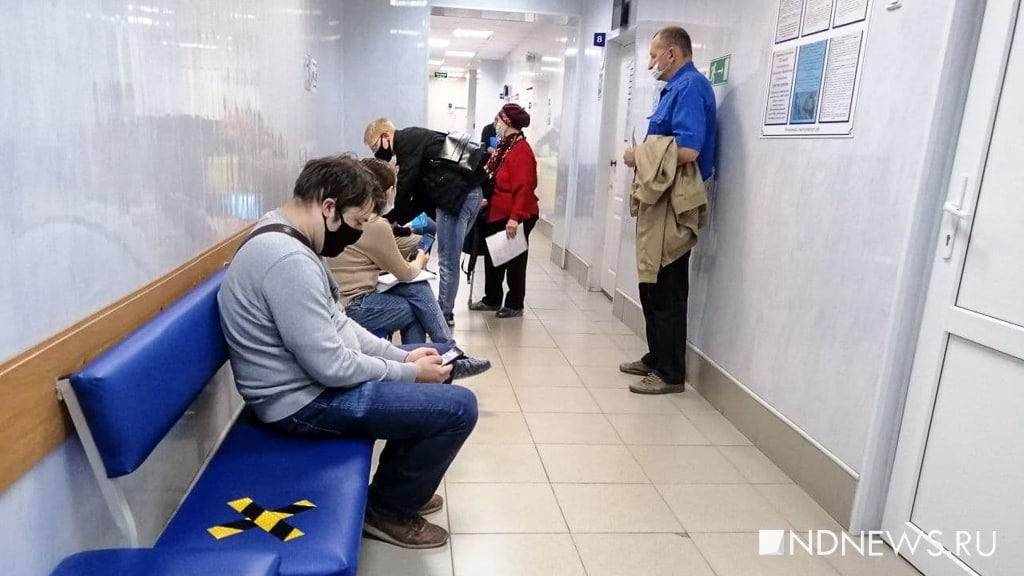 В Тюменской области COVID-19 за сутки выявлен у 248 человек