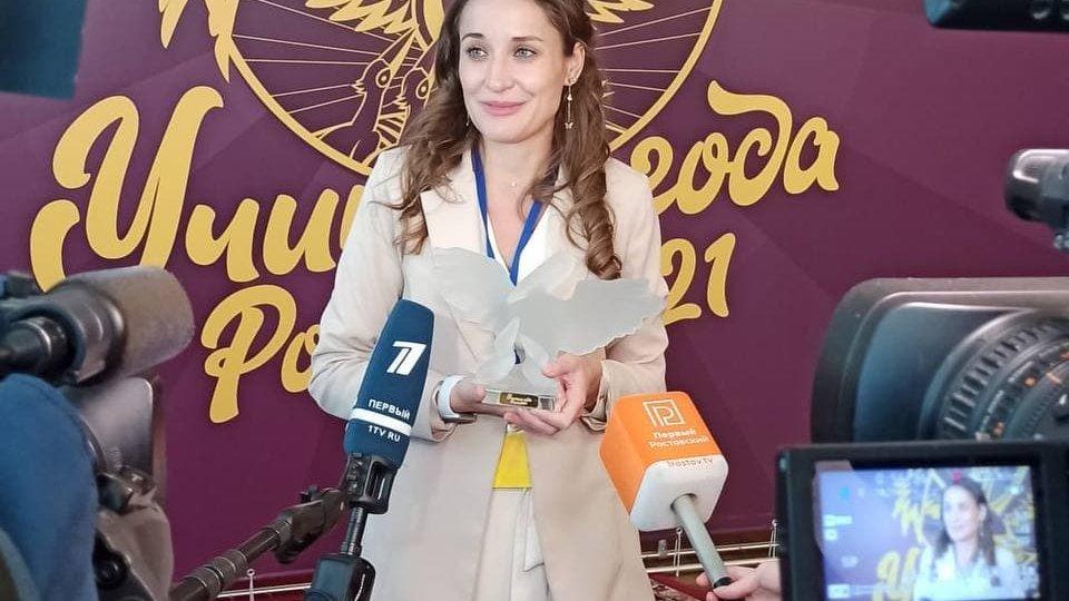 Преподаватель физики из Тюмени вышла в финал конкурса «Учитель года – 2021»
