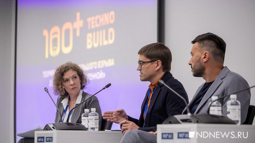 «Сегодня недостаточно построить качественную квартиру»: застройщики о требованиях клиентов и будущем девелопмента (ФОТО)