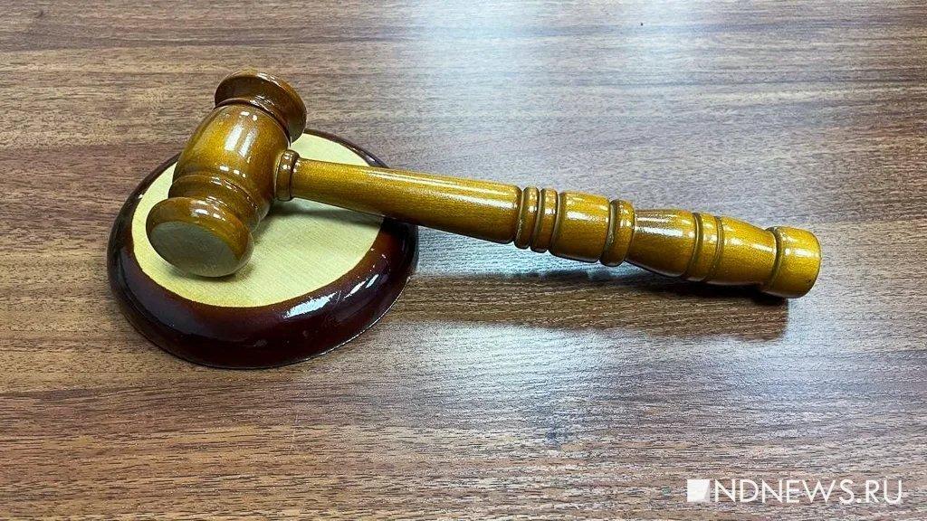 Погорел на киселе: В Тюмени задержали заместителя начальника регионального УФСИН