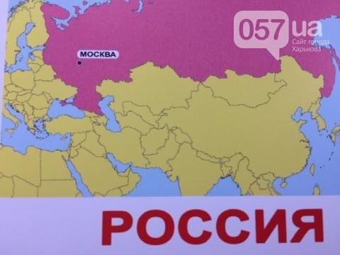 Киевская типография напечатала карту Украинского государства с русским Крымом