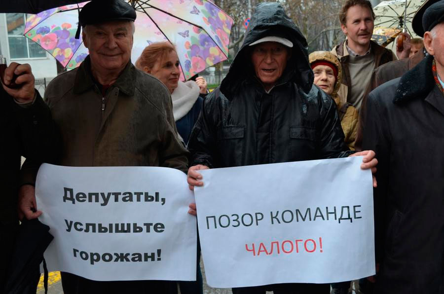 Парламент Севастополя утвердил порядок выдвижения претендентов вгубернаторы