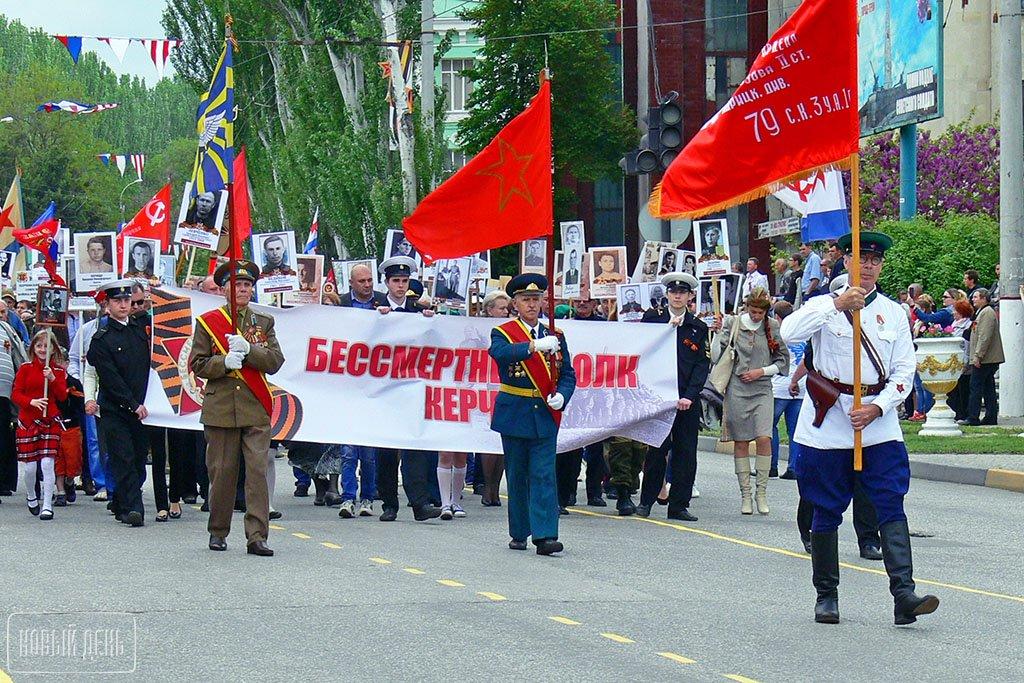 Практически 8 млн. граждан России приняли участие вакции «Бессмертный полк»