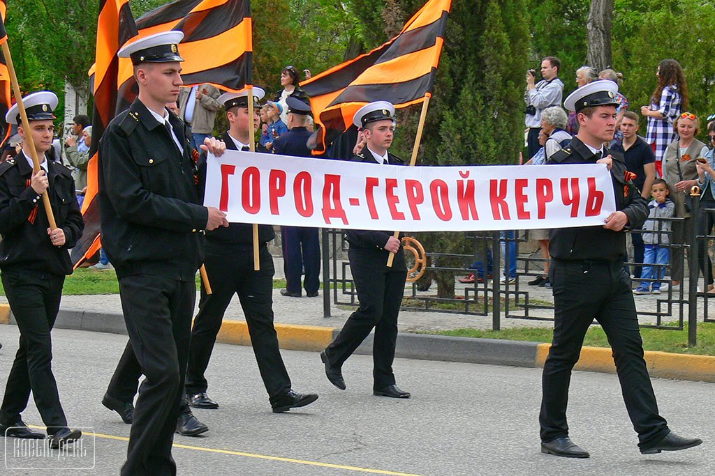 В РФ вакции «Бессмертный полк» участвовали около 8 млн человек— МВД