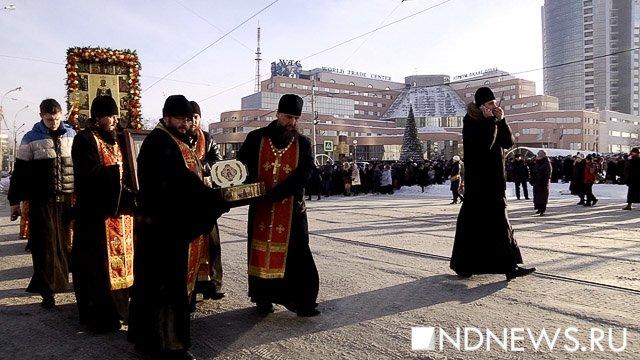 Вчетверг для крестного хода перекроют центральные улицы Екатеринбурга