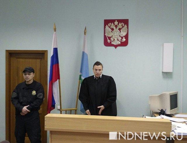 Депутата Армена Карапетяна лишили водительских прав