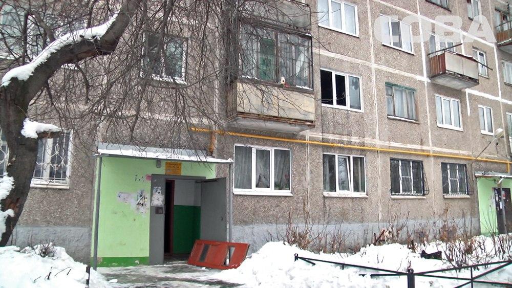 Два человека погибли вгорящем жилом доме вЕкатеринбурге