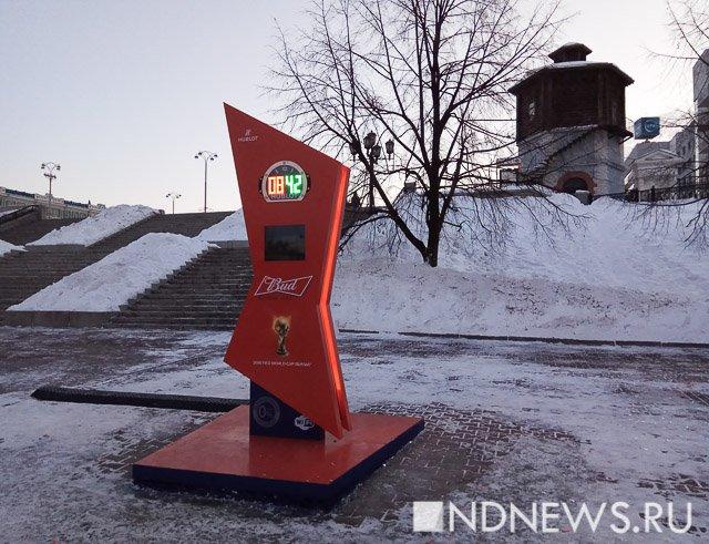 Граждане Екатеринбурга выстроятся вформе числа 500 вчесть предстоящегоЧМ