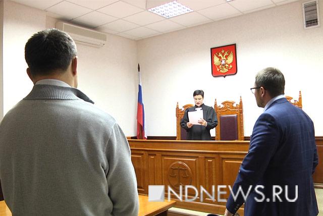 Суд смягчил меру пресечения боссу  департамента рекламы МУГИСО