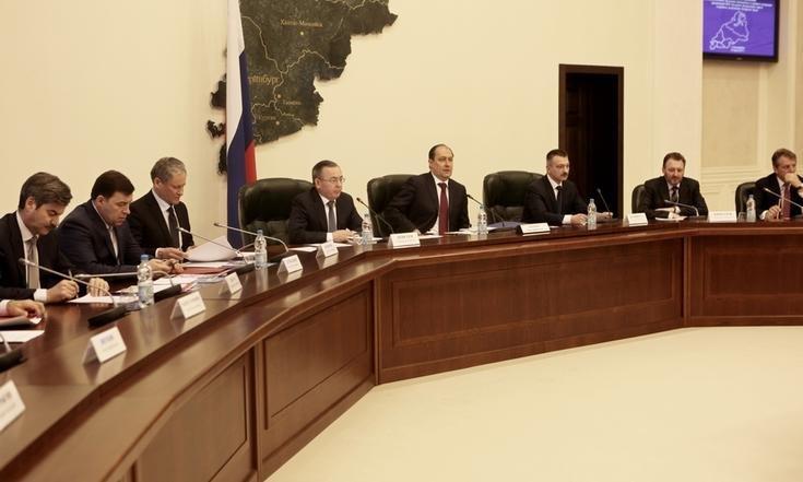 Губернаторы решают сХолманских судьбу проектов поразвитию Полярного Урала