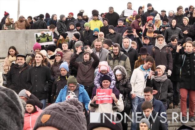 Полицейский пострадал впроцессе несанкционированного митинга в столице России