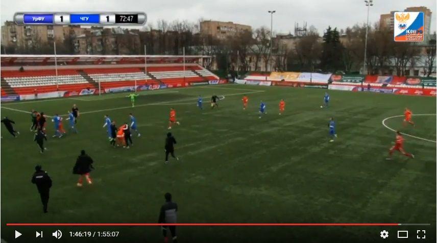 Вматче русской студенческой лиги произошла массовая драка футболистов