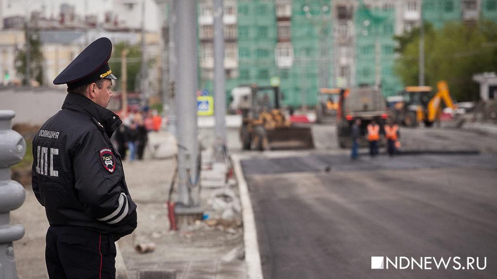ВЕкатеринбурге закрывают проспект Ленина