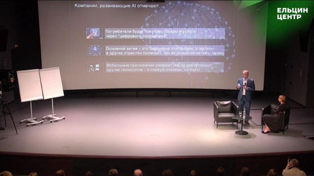 «Мыпереходим изинформационной эры вцифровую»— Герман Греф