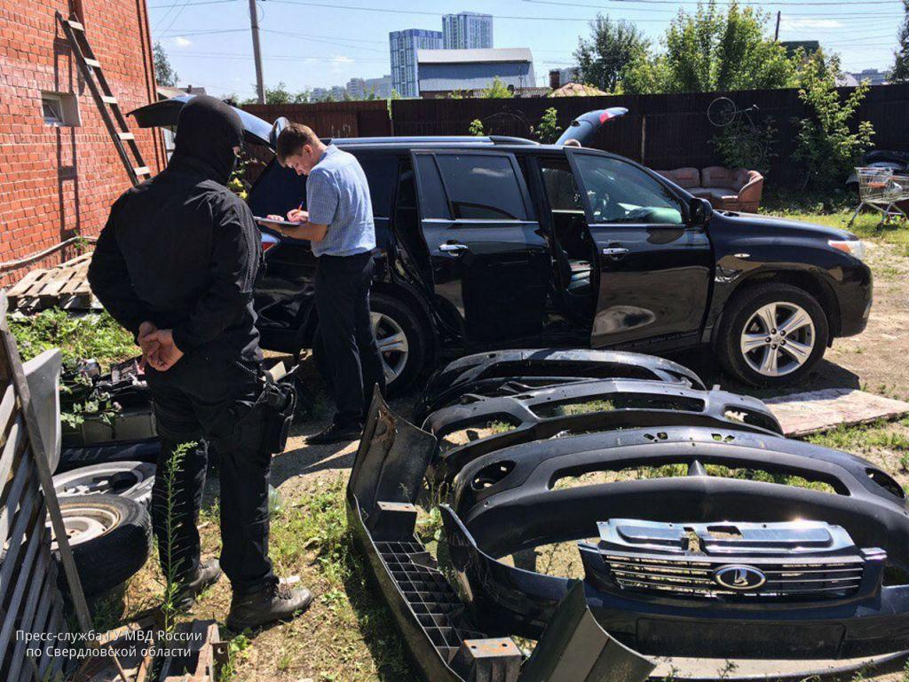 ВСвердловской области задержали ОПГ, подозреваемую вмошенничестве всфере автострахования