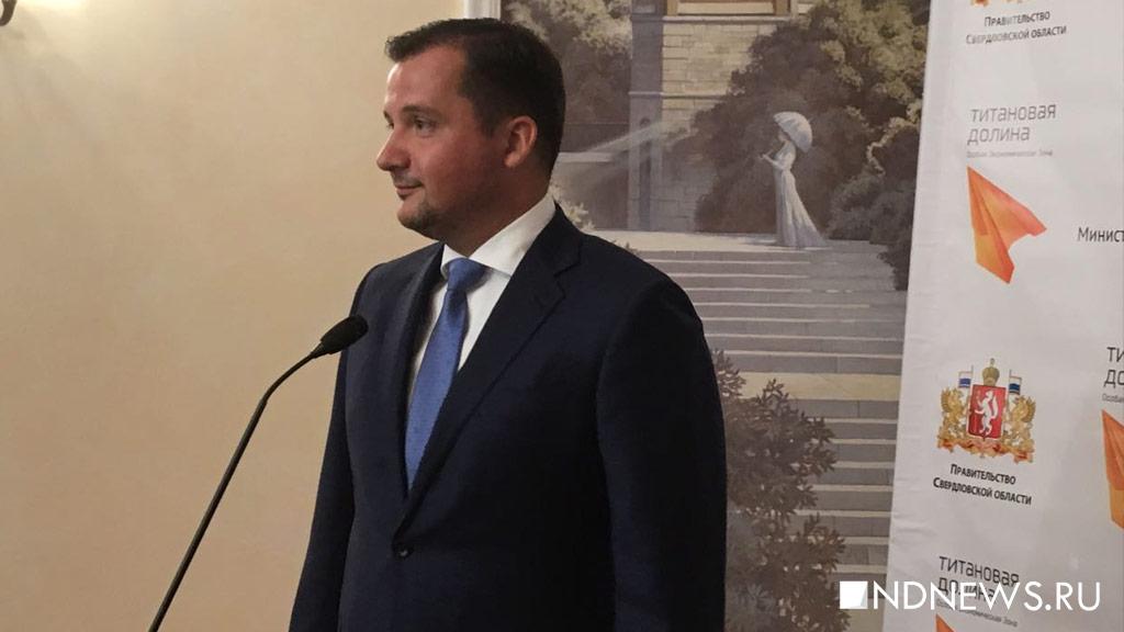 Свердловские власти купят акции «Титановой долины» на300 млн.