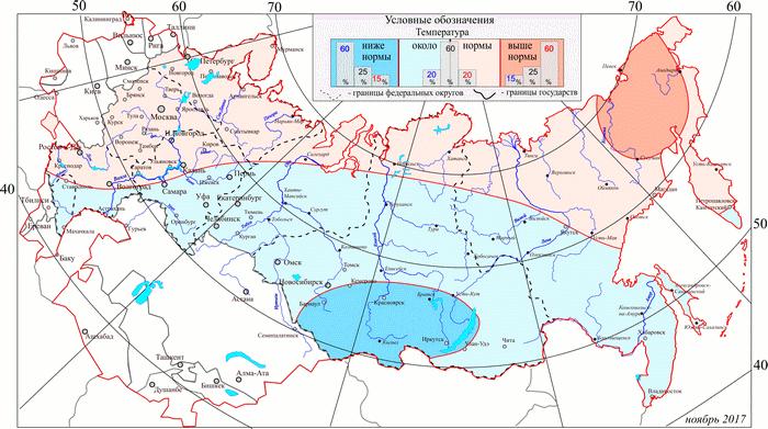 Омские синоптики поведали, какой в2015 году будет зима