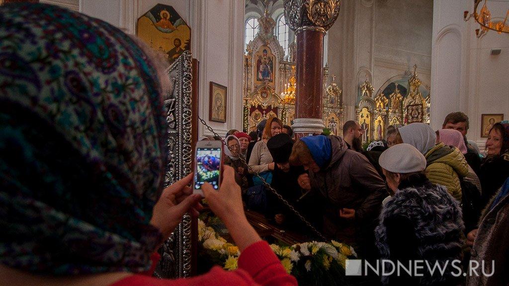 Из Пскова через Дно в Екатеринбург: верующие пройдут пешком 3000 км в память об убийстве Романовых