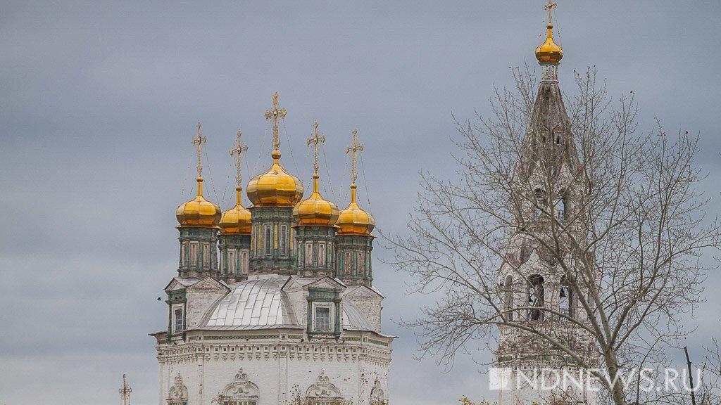 УФАС наказало екатеринбурженку зацитату изЕвангелия набилборде