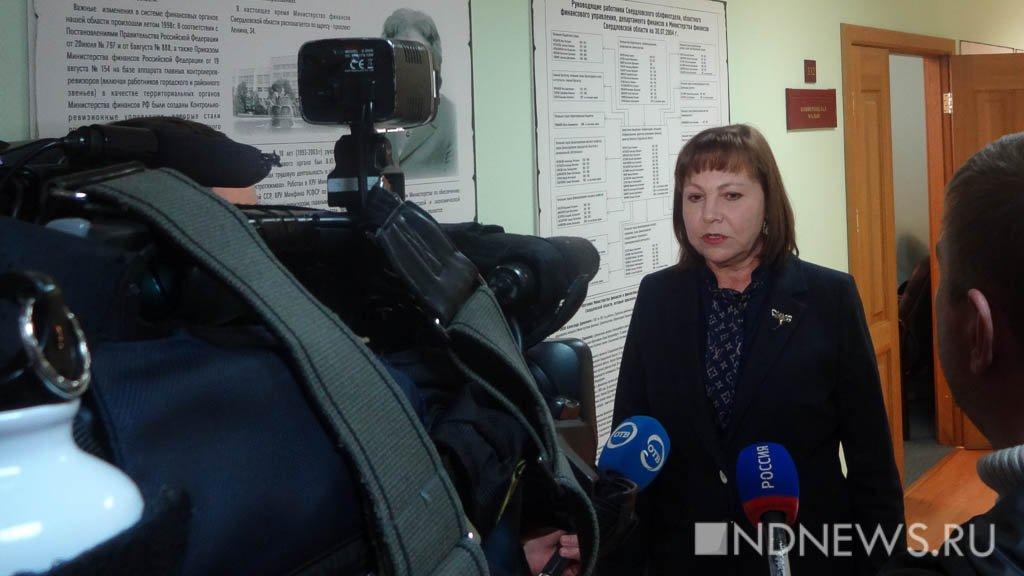 Свердловские муниципалитеты в 2018г. получат отобласти рекордную сумму