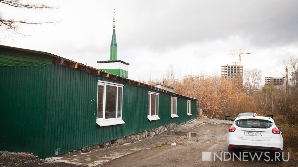 Мусульмане Екатеринбурга будут отстаивать мечеть вВерховном суде