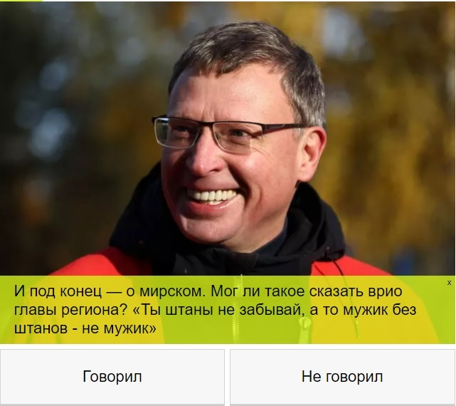 Александру Буркову поведали, как бегство омских предпринимателей влияет наналоги