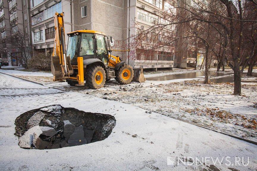 ВЕкатеринбурге провалился асфальт на внедалеком прошлом отремонтированной дороге