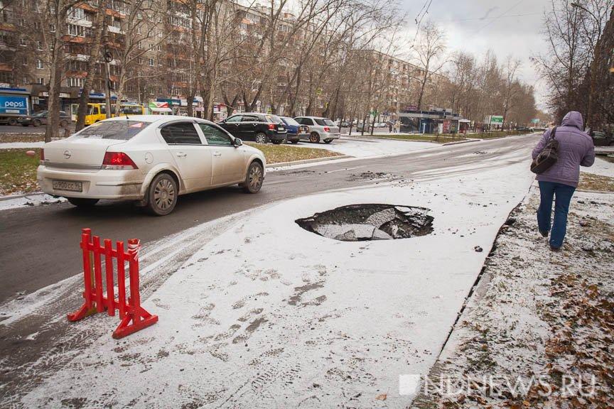 ВЕкатеринбурге на новейшей дороге рухнул асфальт. Яма размером смашину