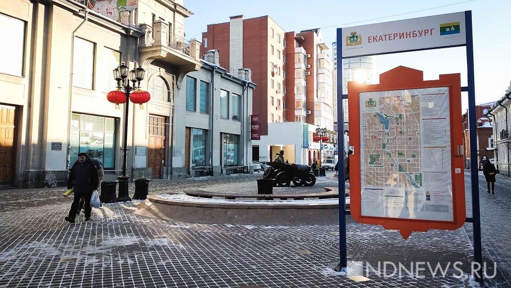 Главная пешеходная улица Екатеринбурга превратилась в Чайна-таун (ФОТО)