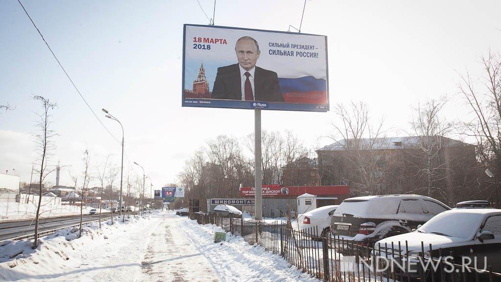 Учителя не велят школьницам любить Грудинина, а что Титов? Итоги недели в Екатеринбурге (ФОТО, ВИДЕО)