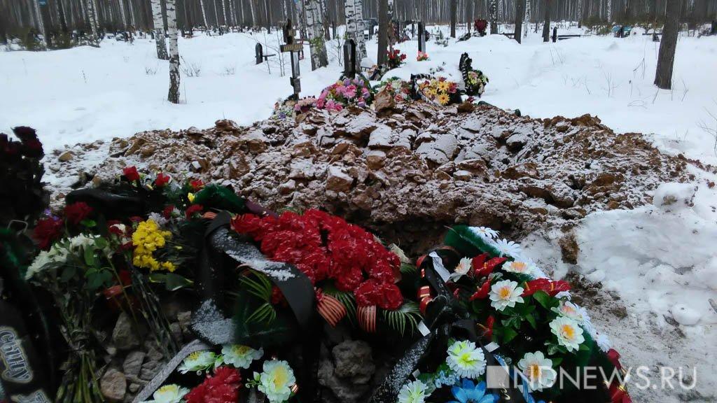 В Асбесте прошли похороны погибшего в Сирии бойца ЧВК Вагнера Станислава Матвеева (ФОТО)