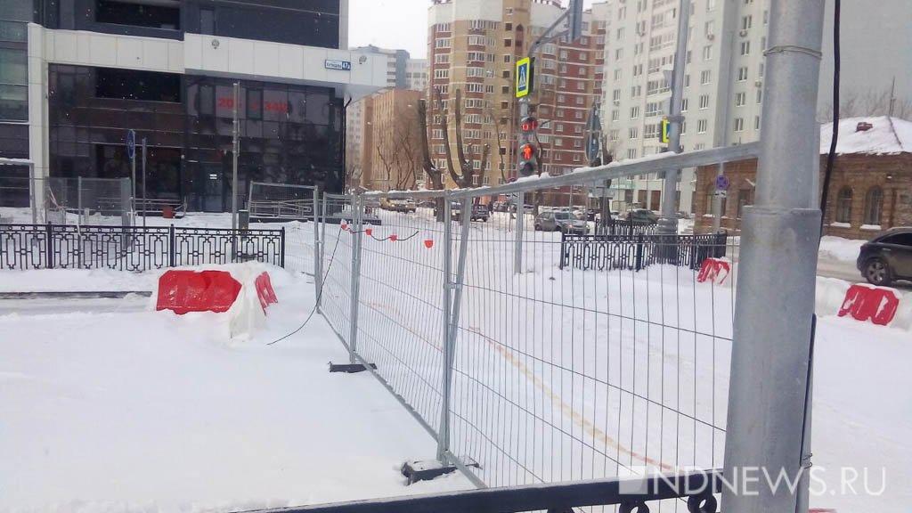 На время тестовых матчей в апреле и мае будут перекрывать улицы рядом с Центральным стадионом