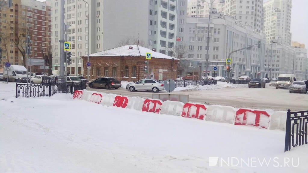 Улицу Татищева в сторону центра перекрыли до конца ЧМ, на ВИЗе – пробки (ФОТО)