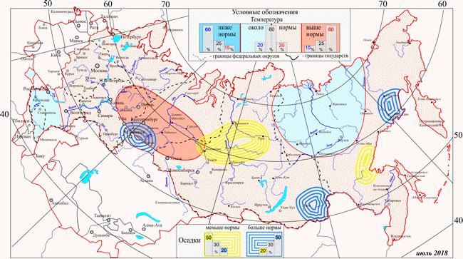 Жаркий май, дождливое лето и теплый сентябрь: Гидрометцентр дал прогноз на уральское лето