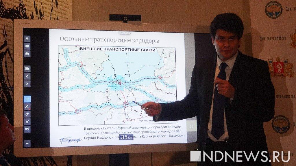 Вице-губернатор илоббист: напост главы города Екатеринбурга заявились еще двое