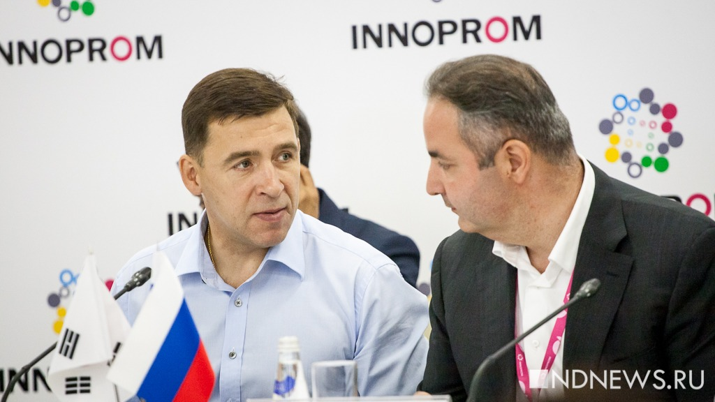Делегация Кировской области участвует вмеждународной выставке «ИННОПРОМ-2018»