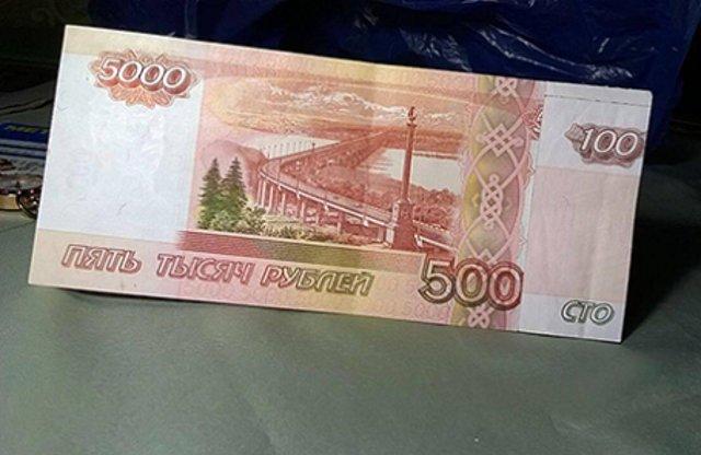 Банкомат «Сбербанка» выдал москвичке купюры достоинством 5100 руб.