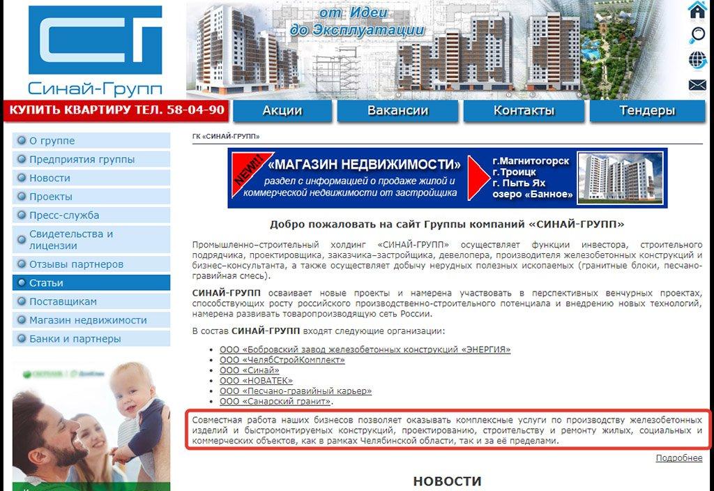 Настроительство конгресс-холла вЧелябинске истратят неменее 3-х млрд. руб.