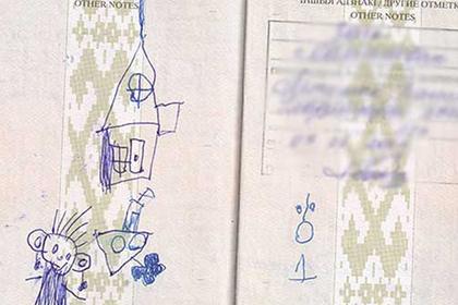 Из-за детских рисунков белоруса непустили в государство Украину