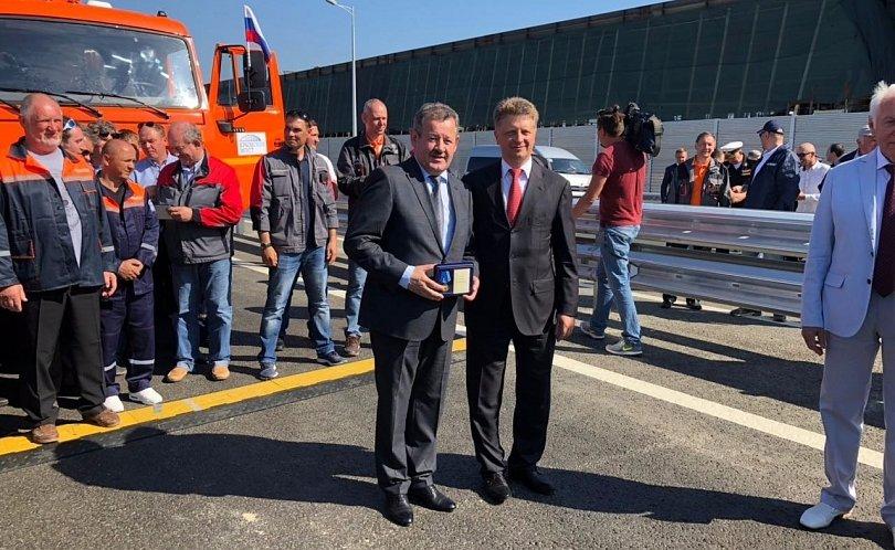 Николай Руссу получил медаль за строительство Крымского моста