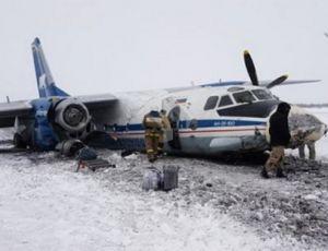 ВЯкутии при посадке самолет Ан-26 вылетел запределы ВПП