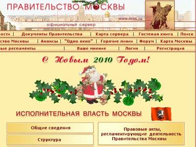 Сделать подарок на новый год от деда мороза