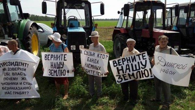 Акция протеста кубанских фермеров вРостове признана незаконной
