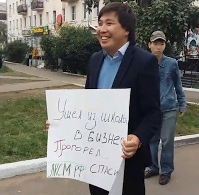 ВУлан-Удэ задержаны пикетчики, встречавшие Медведева плакатами «Денег нет. Держимся»